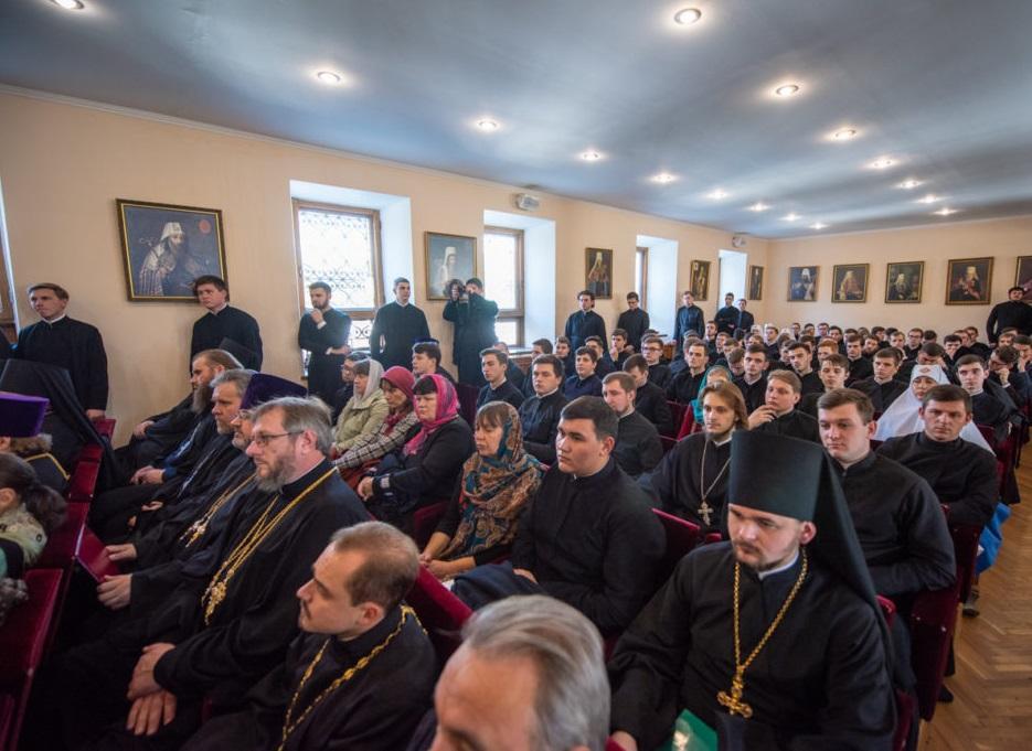 Актовый день в КДАиС / news.church.ua