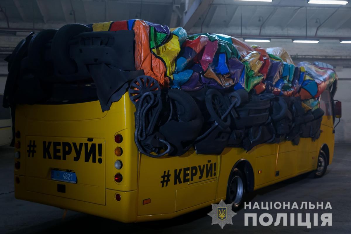 Автобус будет путешествовать по городам страны для того, чтобы показать, что иногда водители бывают безответственными / фото Нацполиция