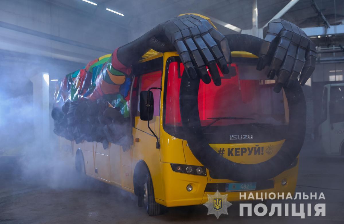 Полиция запустила «неуправляемый автобус-призрак» / фото Нацполиция