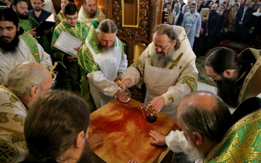 Митрополит Павел освятил храм / lavra.ua