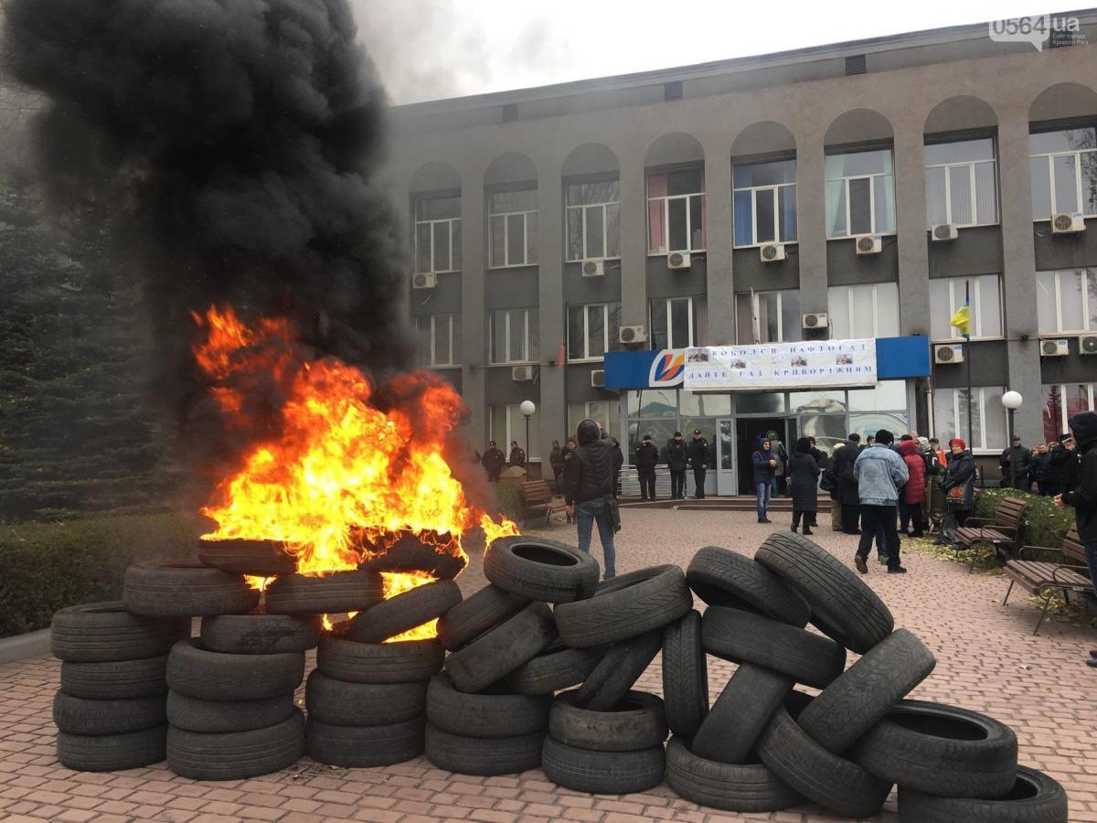 """Сегодня утром под стенами офиса «Криворожгаза» собрались люди и требовали дать газ городу и, в частности, котельным «Криворожтеплоцентрали» / """"0564"""""""