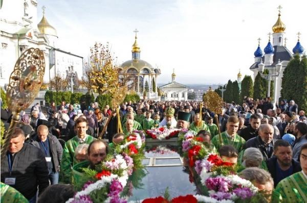 Тржества в Почаеве / pochaev.org.ua