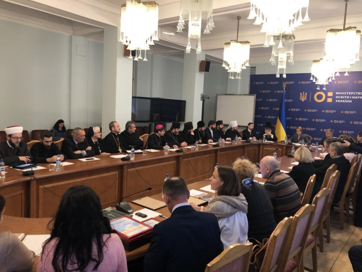 Представители Церквей встретились с Министром образования и науки Украины / news.church.ua