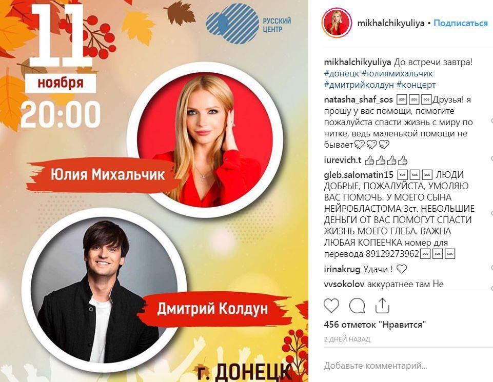Instagram - mikhalchikyuliya