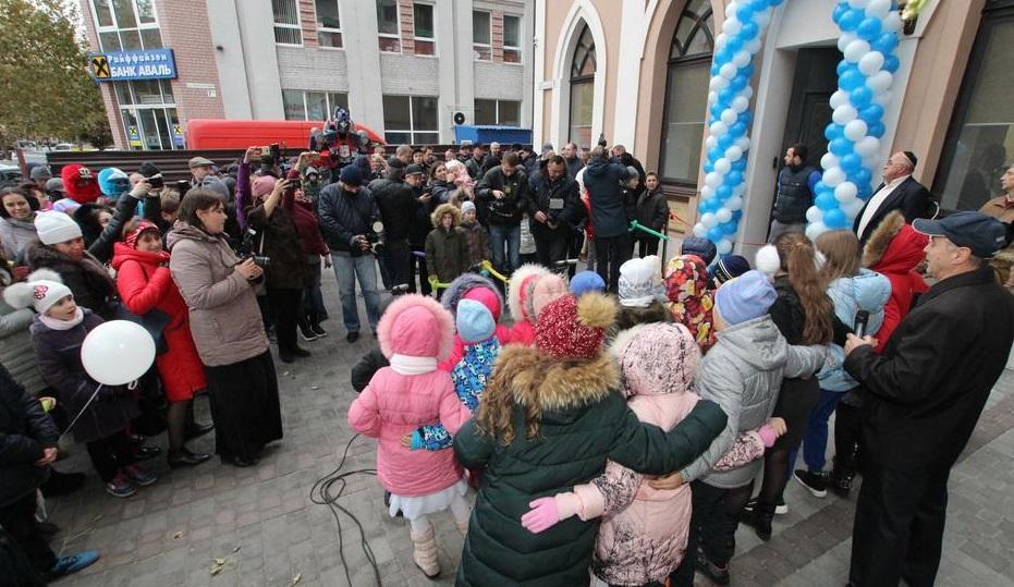У Дніпрі у відновленій будівлі синагоги відкрили пансіон для єврейських хлопчиків / djc.com.ua