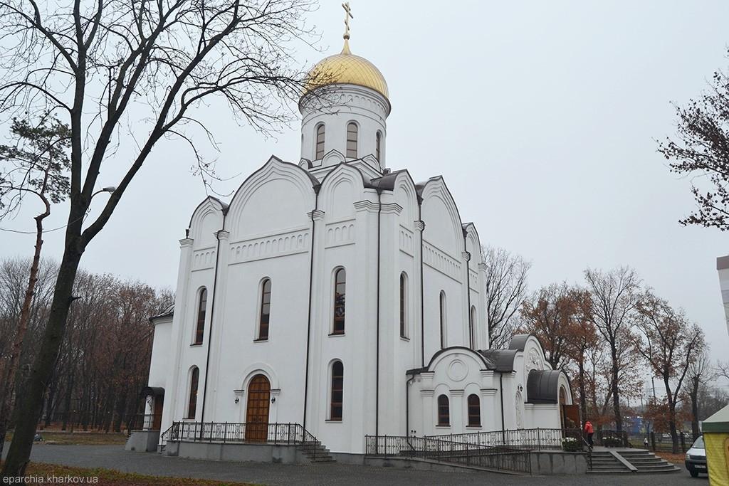 У Харкові освятили новий православний храм на честь святої княгині Ольги / eparchia.kharkov.ua