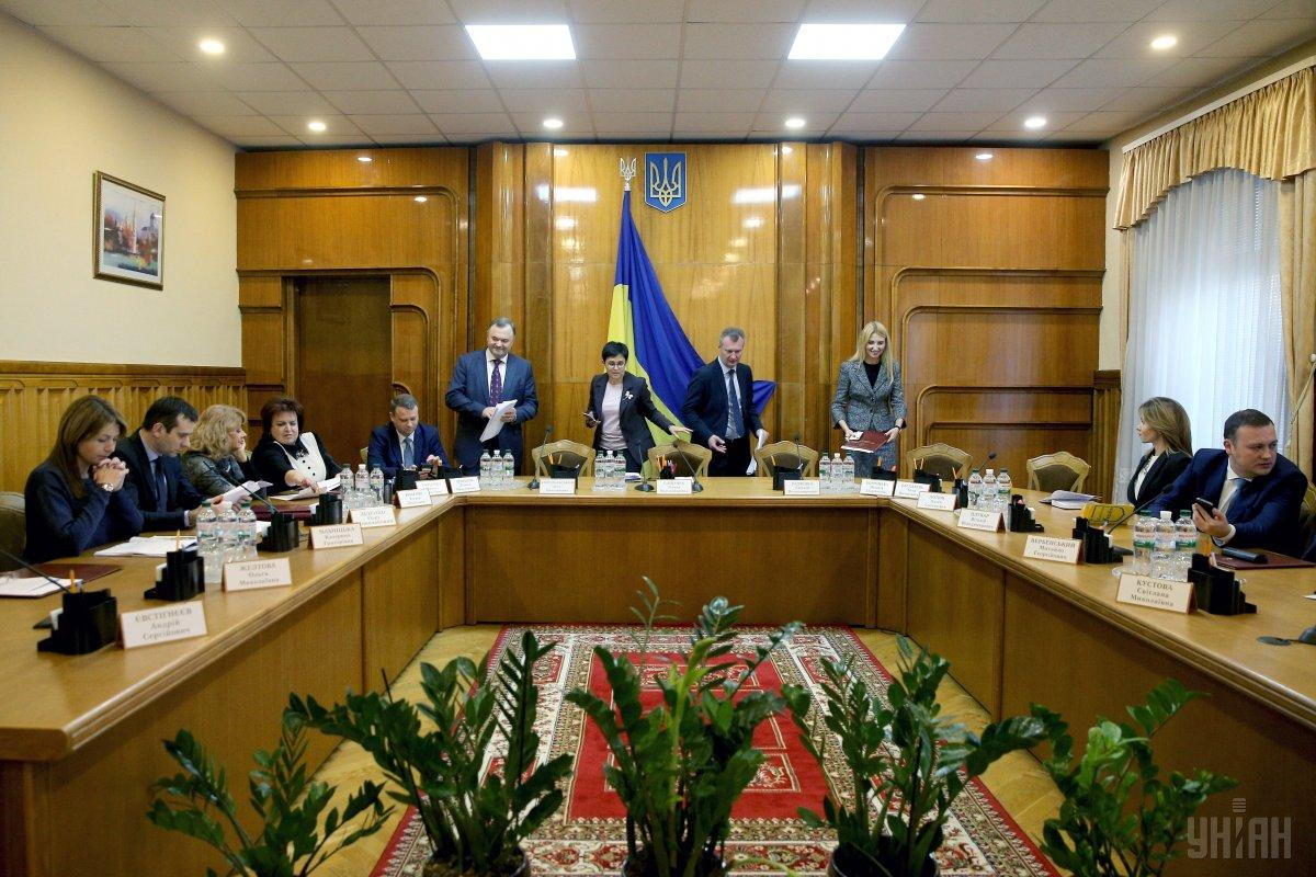 Станом на 8 січня 2019 року комісія зареєструвала п'ятьох кандидатів / фото УНІАН