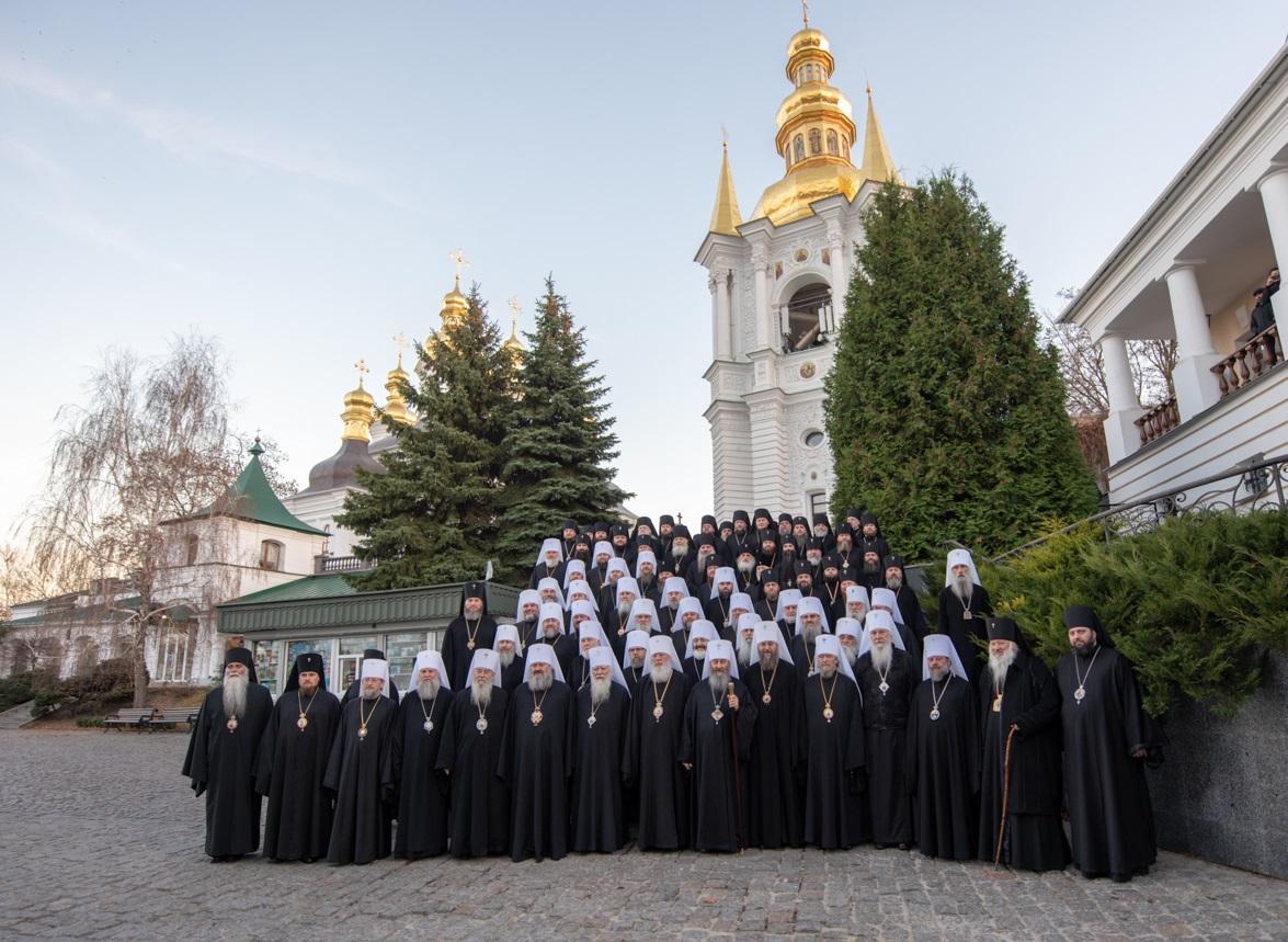 Собор епископов УПЦ выступил против попыток изменить название Церкви / news.church.ua