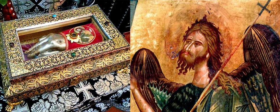 В Беларусь из Киева прибыл ковчег с десницей святого Иоанна Крестителя / ekklisia.by