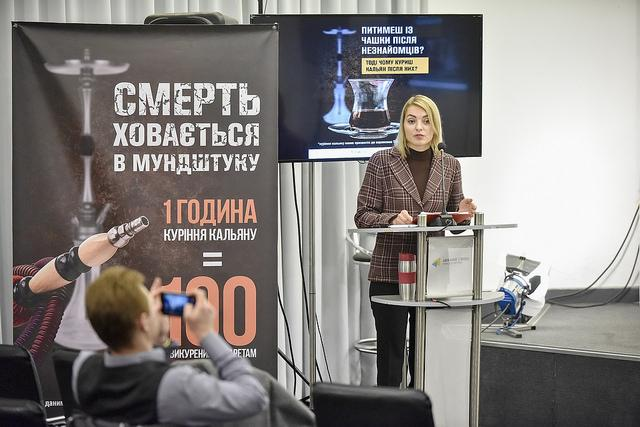 Украинские адвентисты присоединилась к кампании против курения кальяна/ phc.org.ua