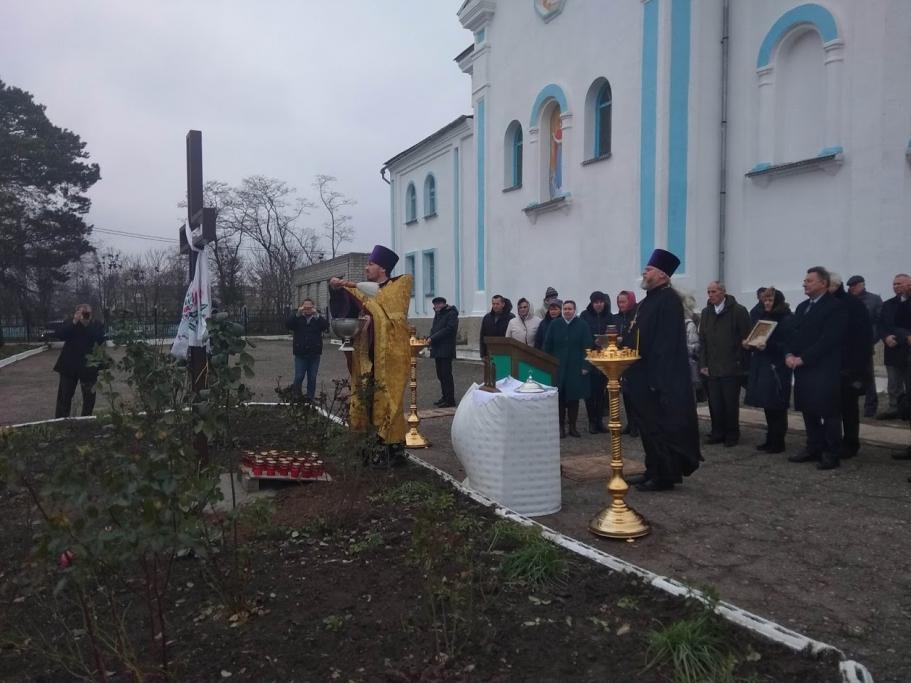Освящение креста / belarus.mfa.gov.ua