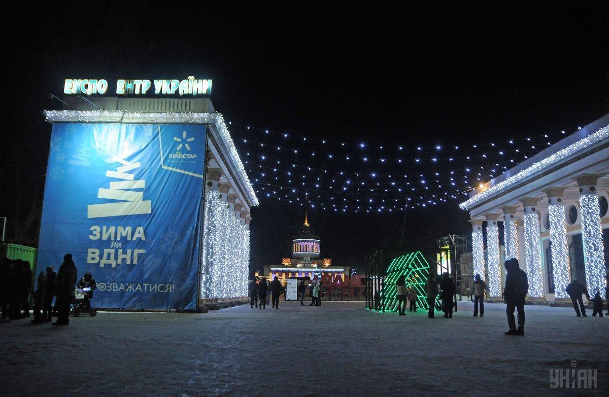 Менеджмент ВДНГ отчитался о своих достижениях / фото УНИАН