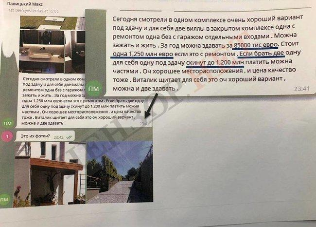 censor.net.ua