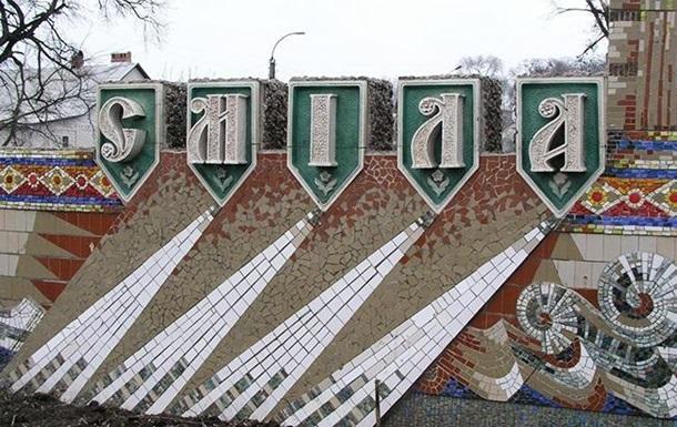 Жителі Сміли залишились без опалення у перші холодні дні року / фото smela-city.org.ua
