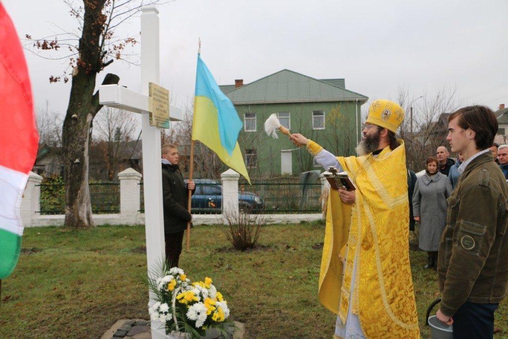 Освячення хреста / volyn.church.ua