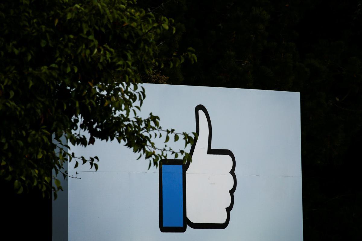 Facebook заблокировал страницу российских пропагандистов/ фото REUTERS