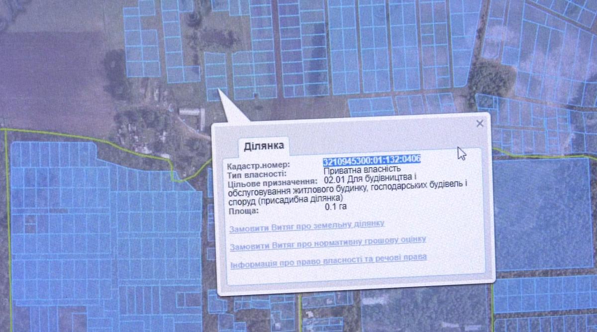 Серед адрес ділянок, до яких прокурори мають претензії, немає ділянки Артема Ситника