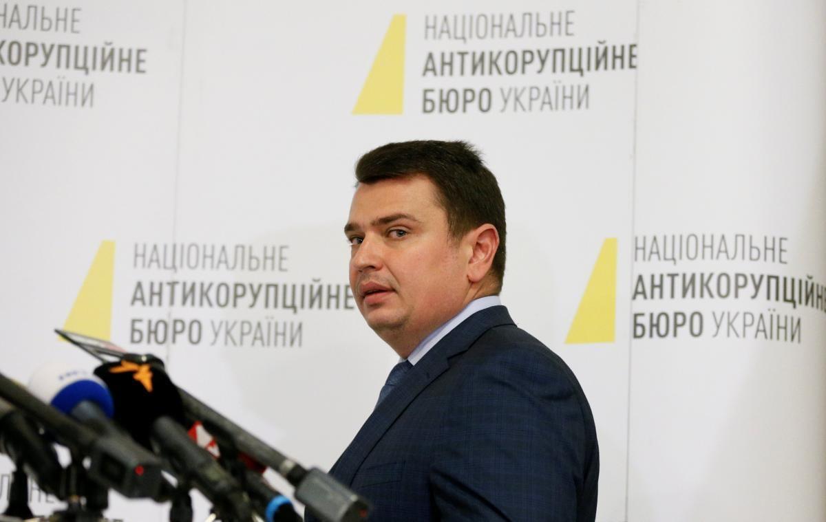 Сытник прокомментировал решение КСУ / фото REUTERS