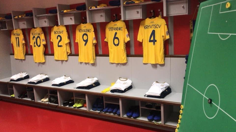К матчу Словакия - Украина все готово / пресс-служба ФФУ