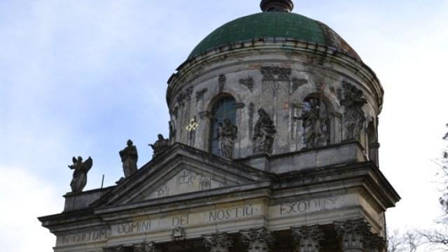 На Львовщине за 17 миллионов отреставрируют костел XVIII века