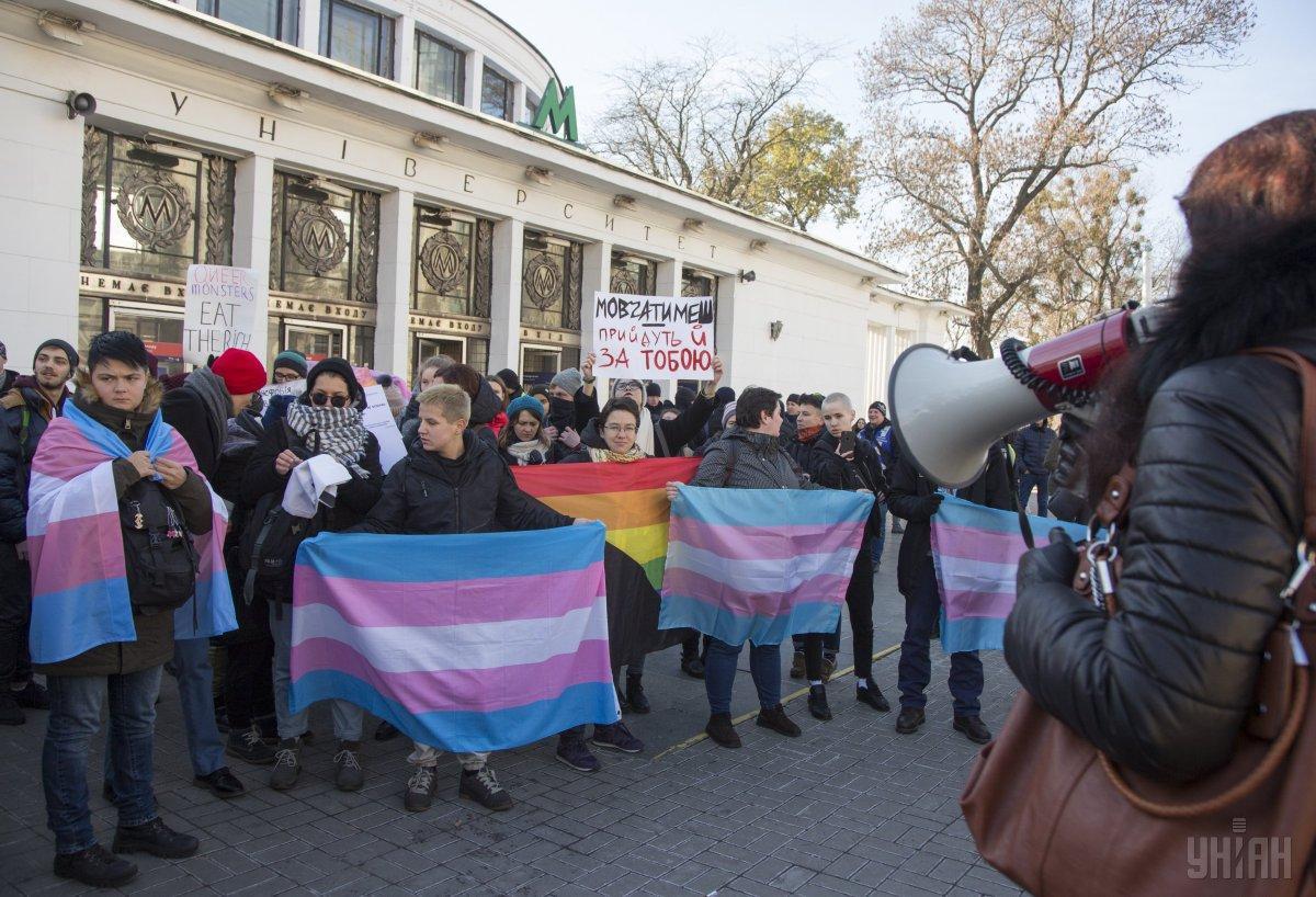 В Киеве радикалы сорвали марш за права трансгендеров / УНИАН