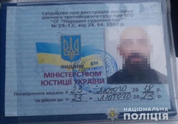 Відділ комунікації поліції Київської області