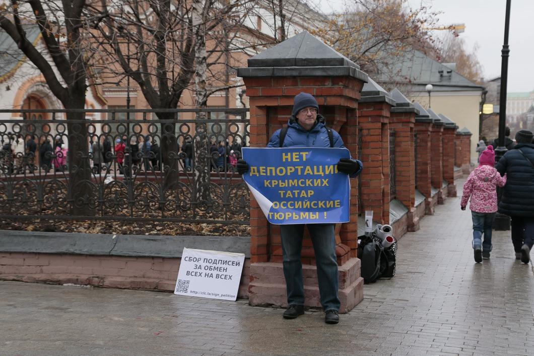 В Москве пикетировали против преследования крымских татар / фото novayagazeta.ru