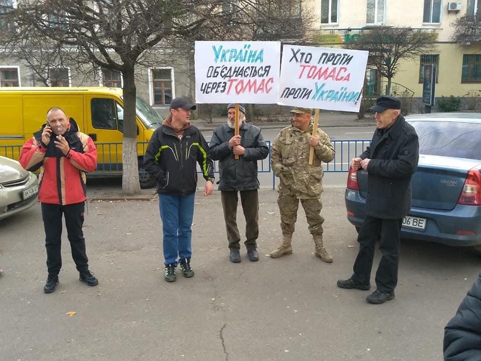 У Житомирі прихильники Томосу агітували перед кафедральним собором УПЦ / zhytomyr-eparchy.com.ua