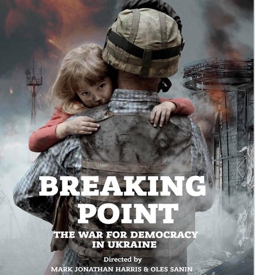 Украинский документальный фильм оМайдане ивойне наДонбассе поборется заОскар