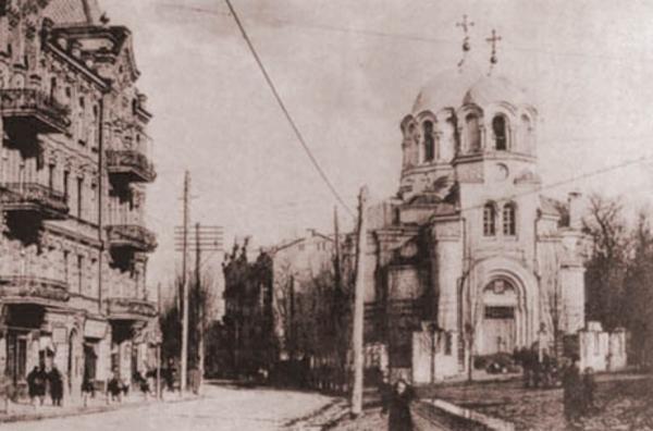 Стрітенська церква на Львівській пл., 1900-ті / foma.in.ua