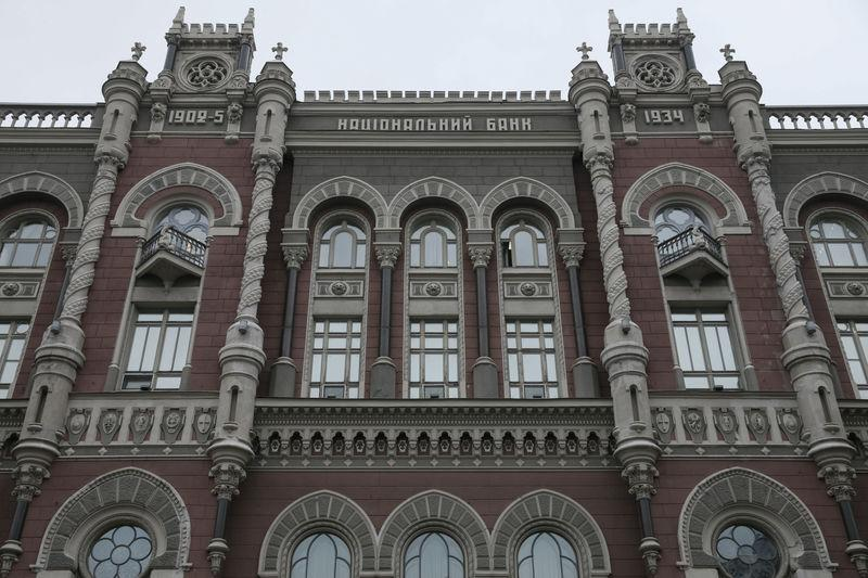 The NBU shares the financial ministry's stance / REUTERS