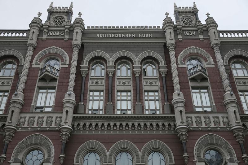 Ukraine's Central Bank / REUTERS