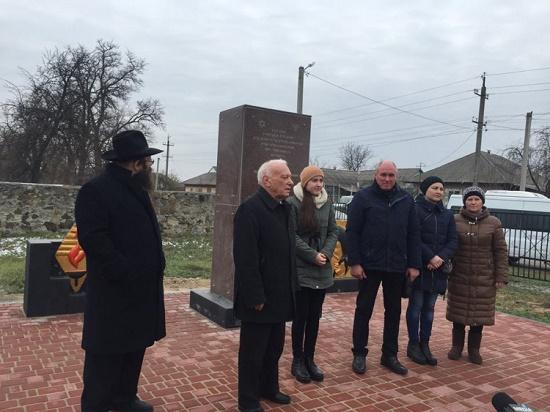 Под Одессой открыли памятник жертвам Холокоста / odesa.depo.ua