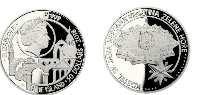 Выпуск памятной монеты посвящен паломническому комплексу / oncoins.net