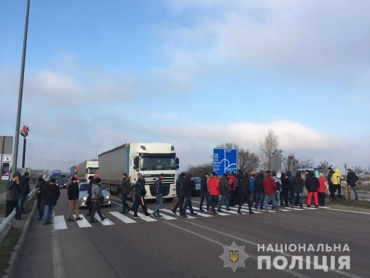 Участники акции перекрыли трассу близ села Белая Криница / фото Нацполиция