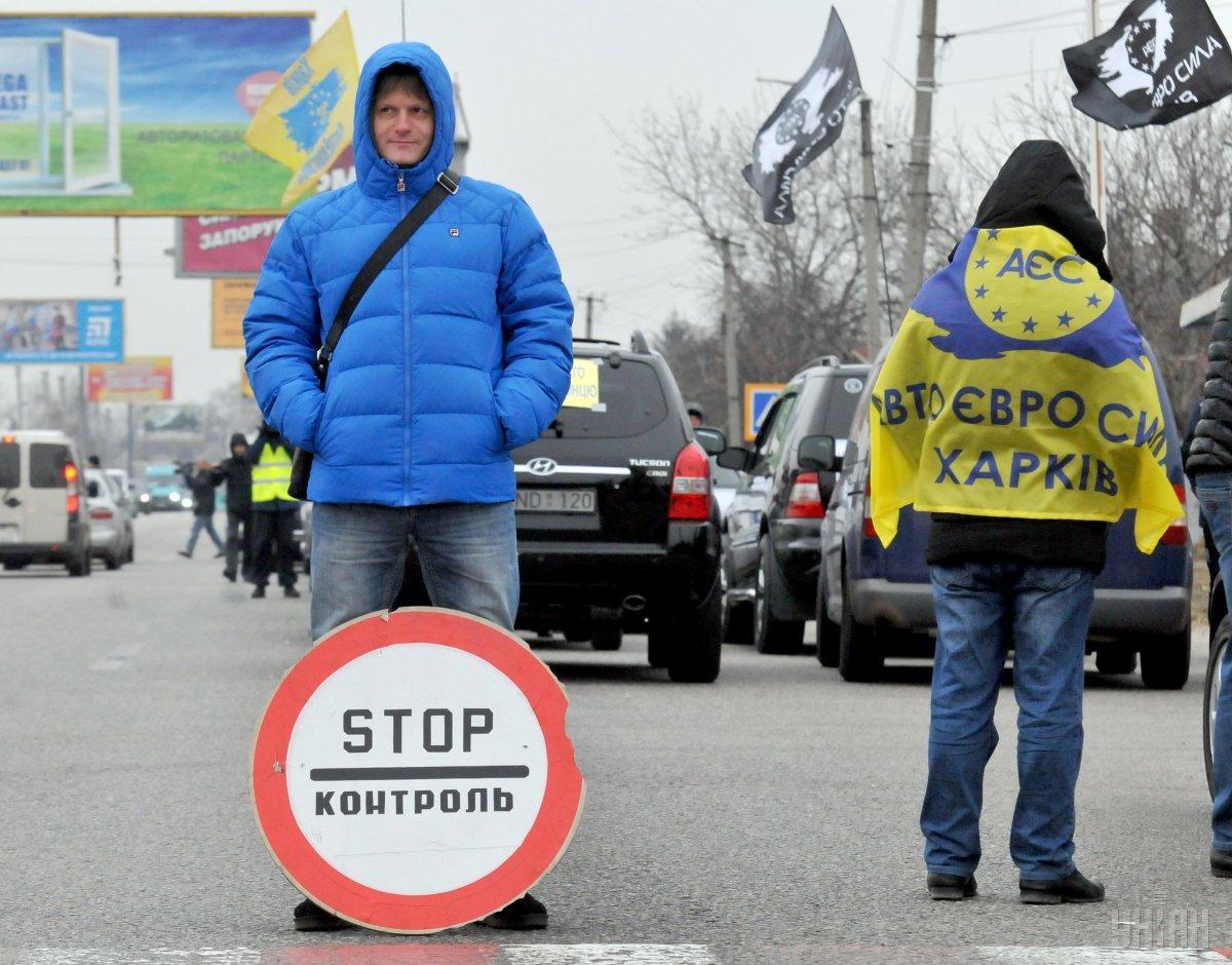 Cейчас большой вопрос, удастся ли митингующим отстоять свои «хотелки» / фото УНИАН