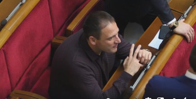 Добкин пришел в Раду всего на 10 минут во время перерыва / скриншот