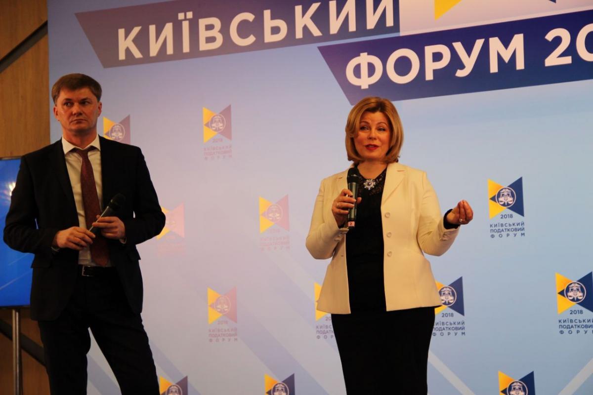 Людмила Демченко подчеркнула важность открытого диалога между бизнесом и властью / фото УНИАН