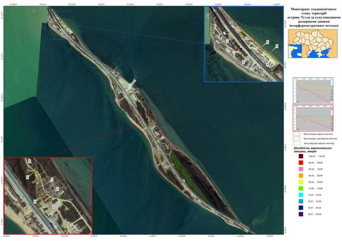 Керченский мост начал проседать— МинВОТ— Новости Крыма— ВМинВОТ показали проблемные участки