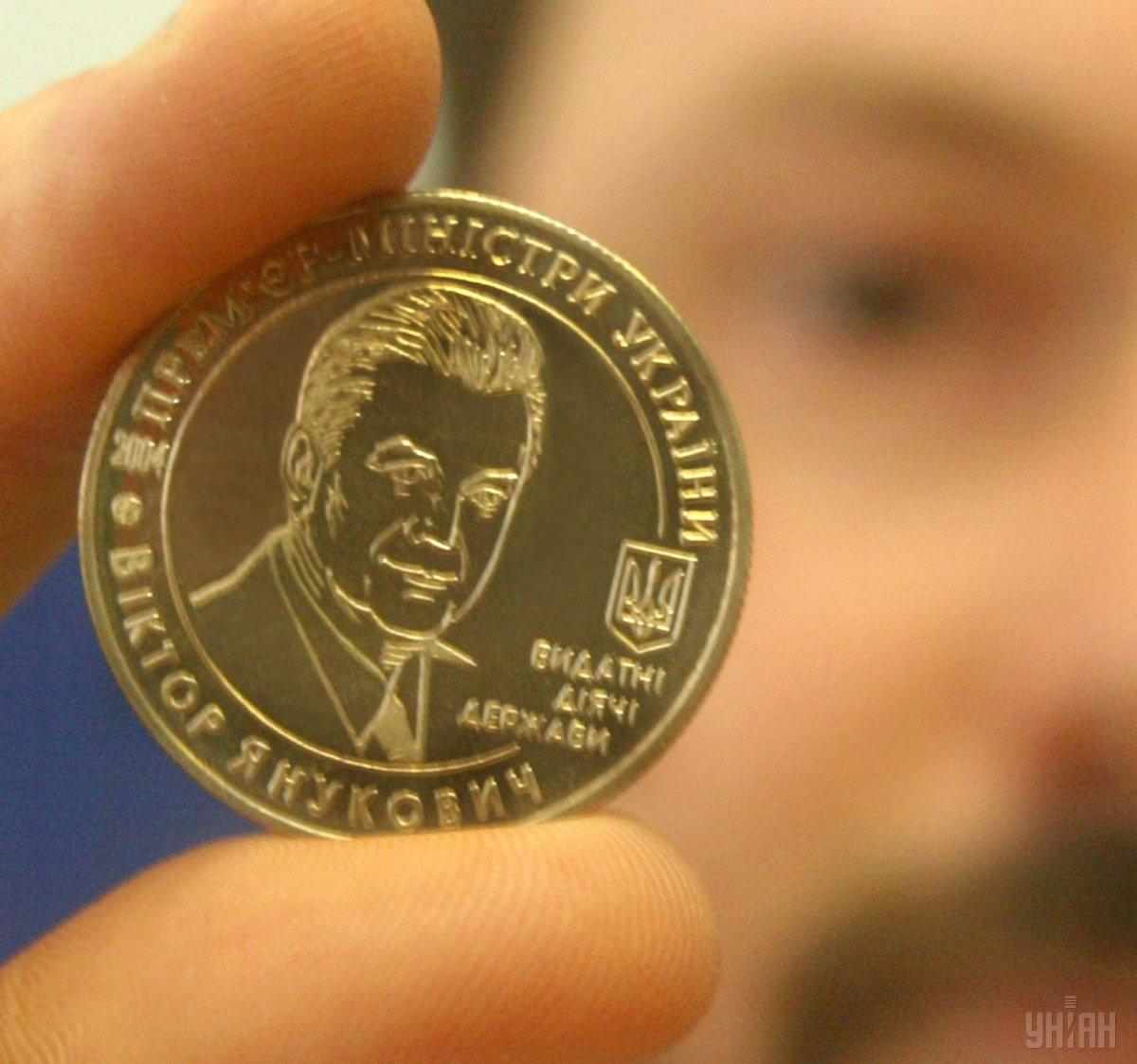 Краматорский суд засекретил спецконфискацию 1,5 млрд долларов Виктора Януковича / фото УНИАН