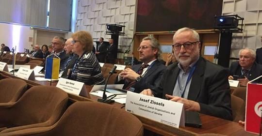 Иосиф Зисельс / Фото vaadua.org