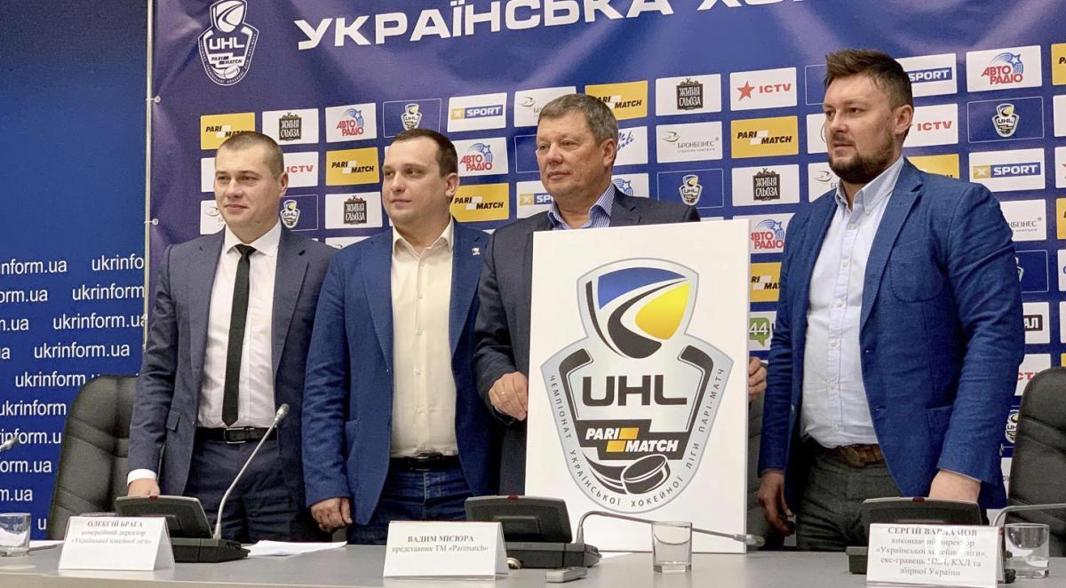 УХЛ представила новую эмблему соревнований / uhl.ua