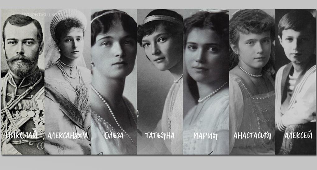 О детях Царской семьи снимут документальный фильм / foma.ru