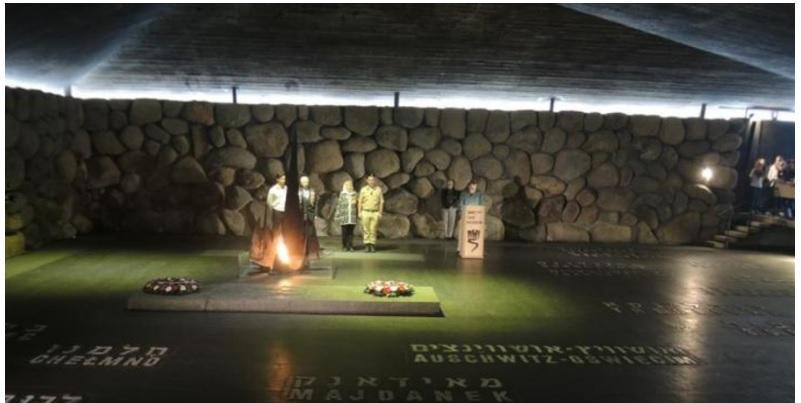 В Иерусалиме 21 ноября зажгли вечный огонь / kstati.net