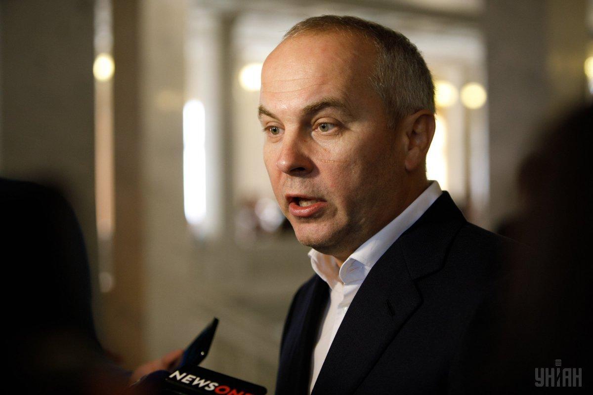 Шуфрич заявил, что уже четыре раза подписывал письма по содействию расследования именно по этим статьям / фото УНИАН
