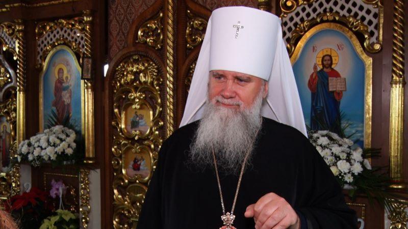 Митрополит Феодор / m-church.org.ua