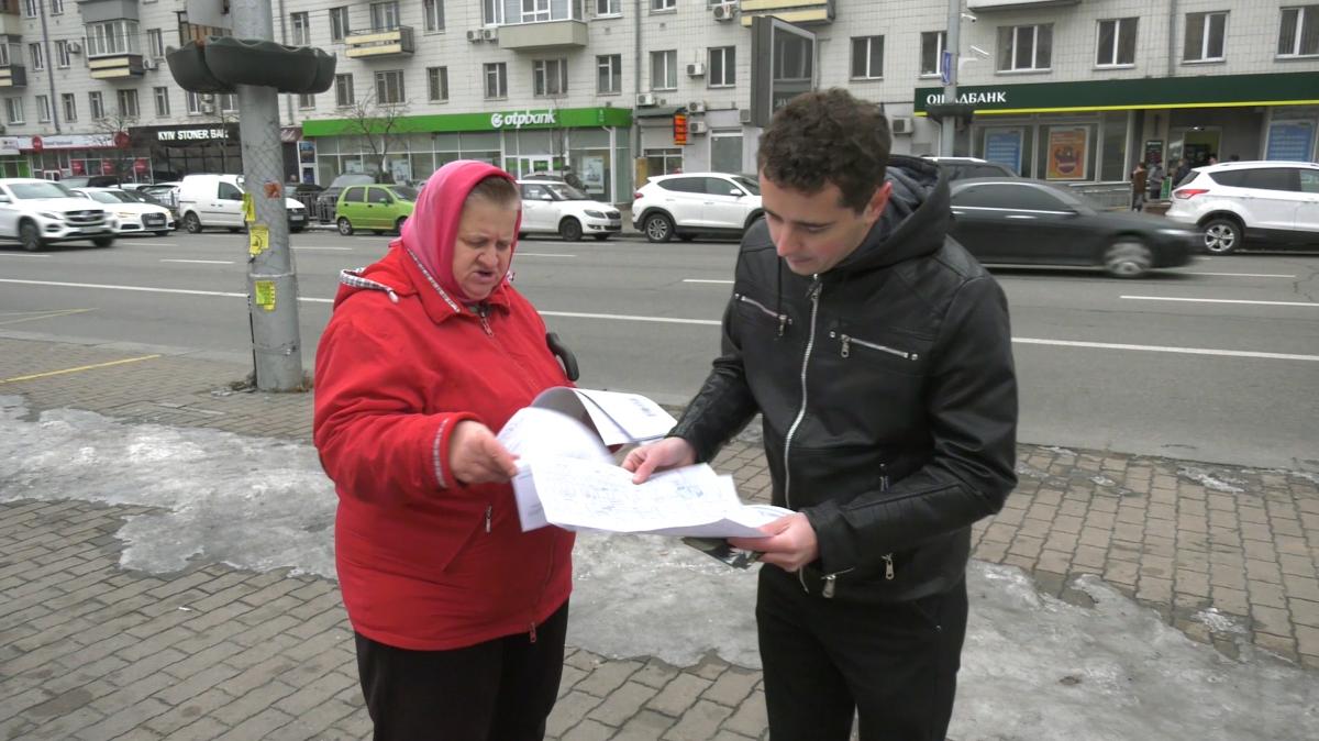 Валентина Іванівна розповідає, яка трагедія з нею сталася в маршрутці \ УНІАН