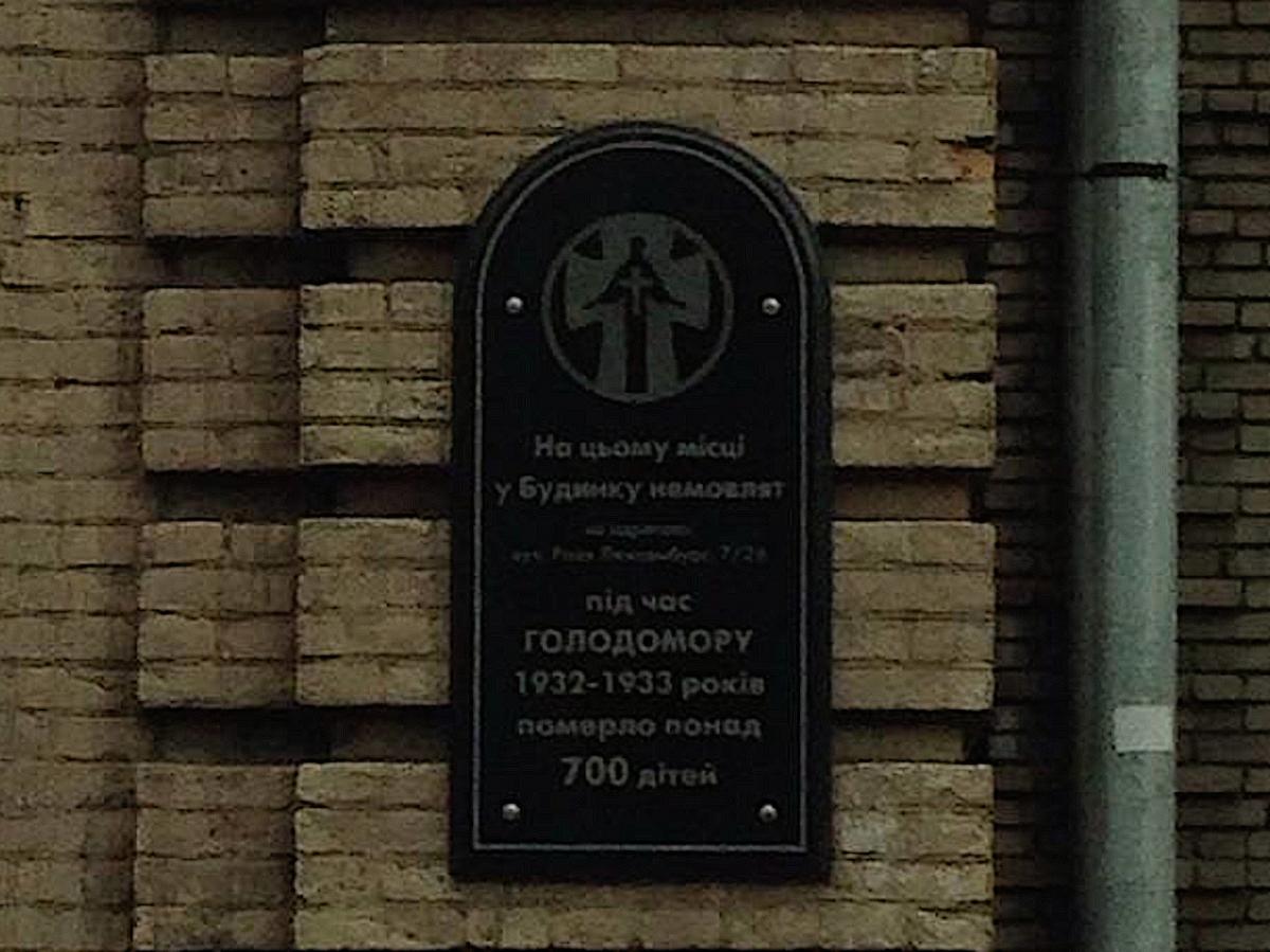 Біля меморіального знаку пам'яті жертв Голодомору відбудеться панахида / hramzp.ua