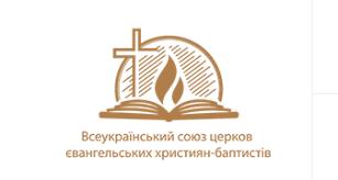 Під Києвом християни-баптисти проведуть Всеукраїнський форум сімейного служіння / baptyst.com