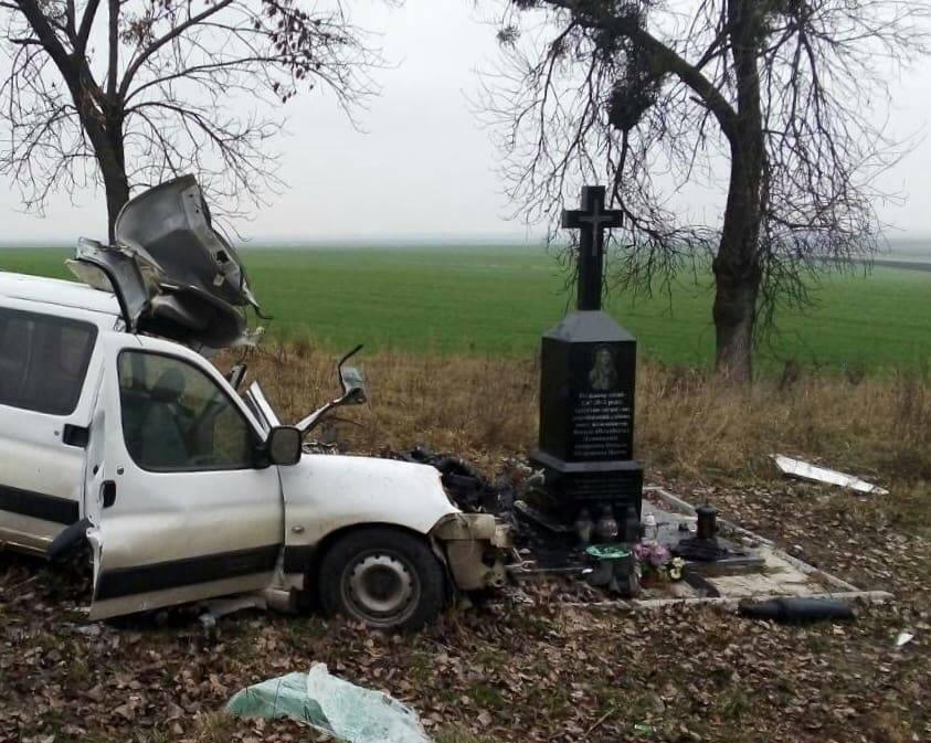 Во Львовской области в ДТП погиб священник/ vgolos.com.ua